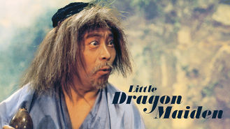little dragon maiden netflix